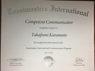 CompetentCommunicator.jpg
